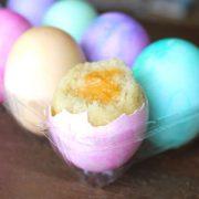 Eggshell Cupcakes